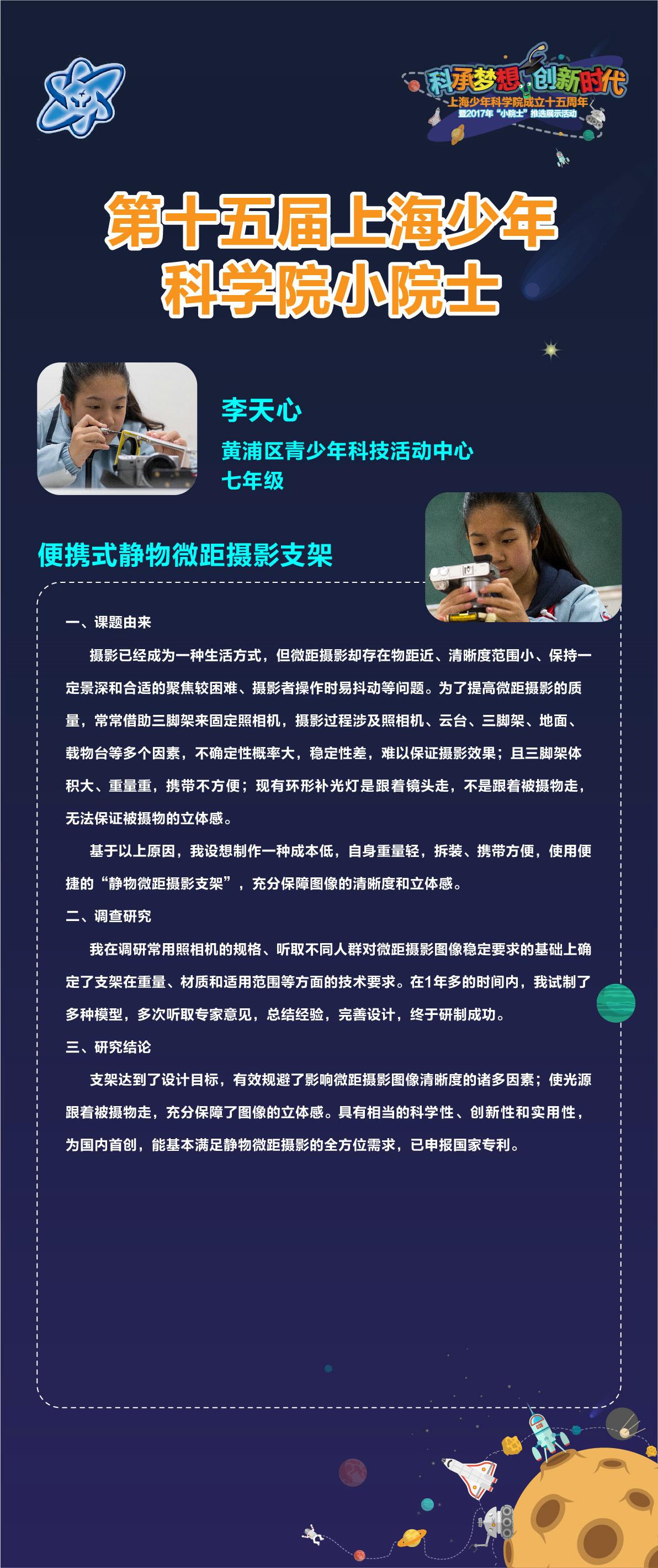 上海市普陀区少年宫_上海市青少年活动中心